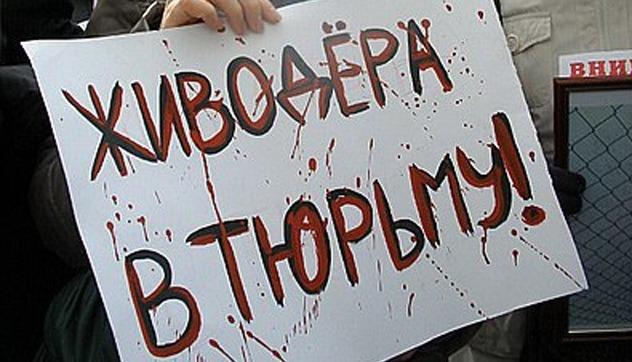 В Самарской области живодеры убивают домашних собак