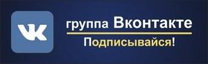 МОД АнтиДогхантер ВКонтакте