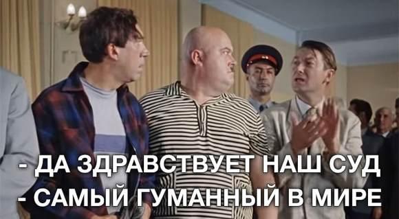 Суд оценил садистское убийство котенка в 10 000 рублей