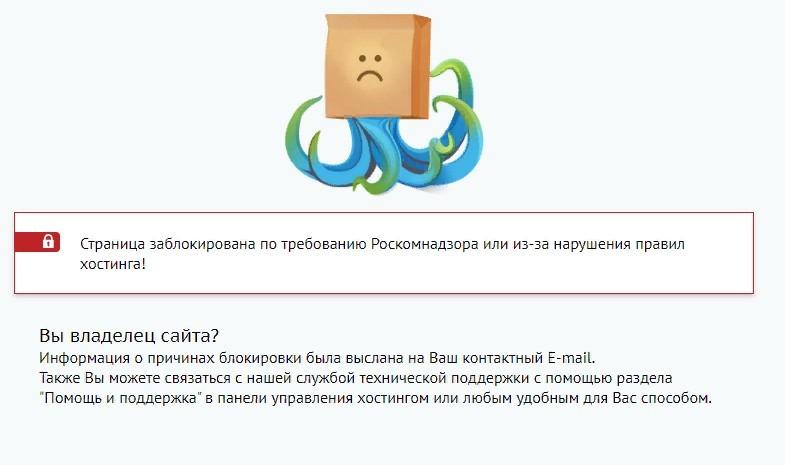 Результат заявления по факту пропаганды отравления животных на dogway.ru 4